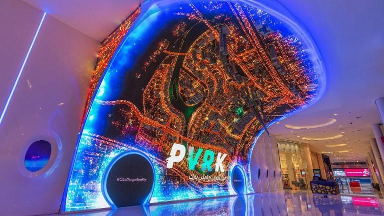 """فيرتشوال رياليتي بارك"""" تحدّى الواقع في وجهة استثنائية لعالم الواقع الافتراضي في دبي مول"""""""