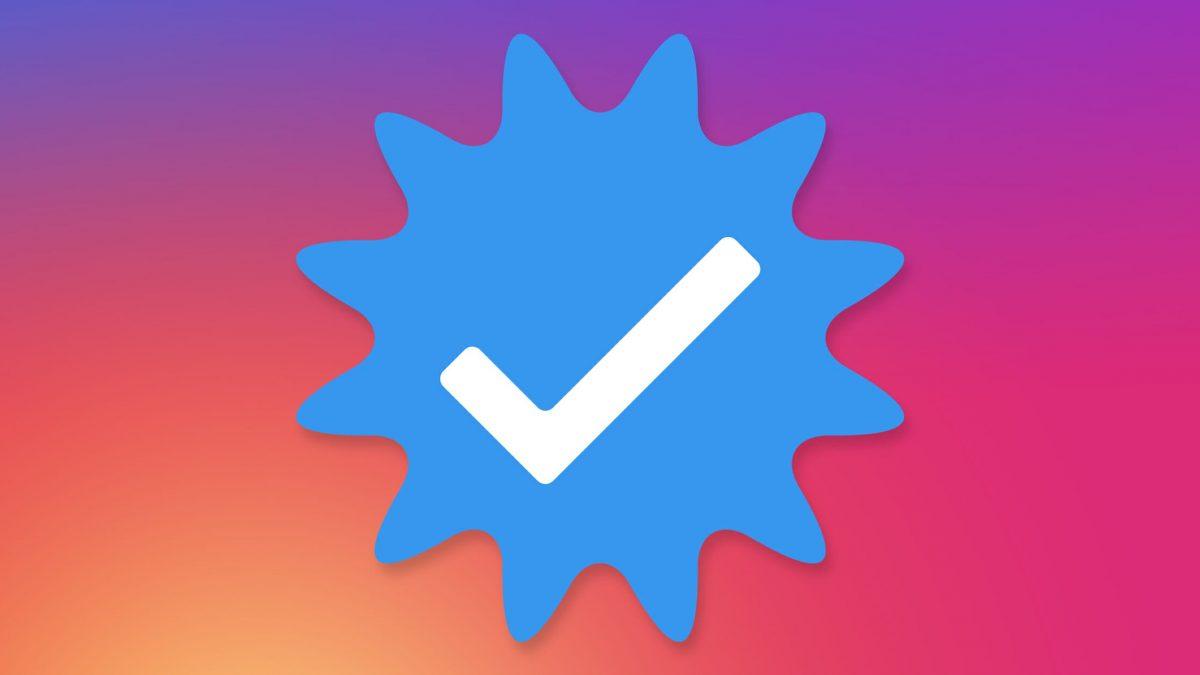 كيف توثق حسابك على تطبيق انستغرام؟؟؟؟