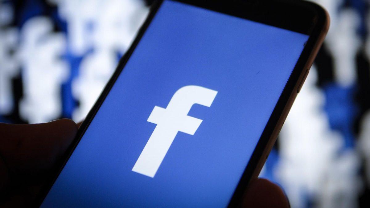 فيس بوك يناضل من أجل البقاء!!!!