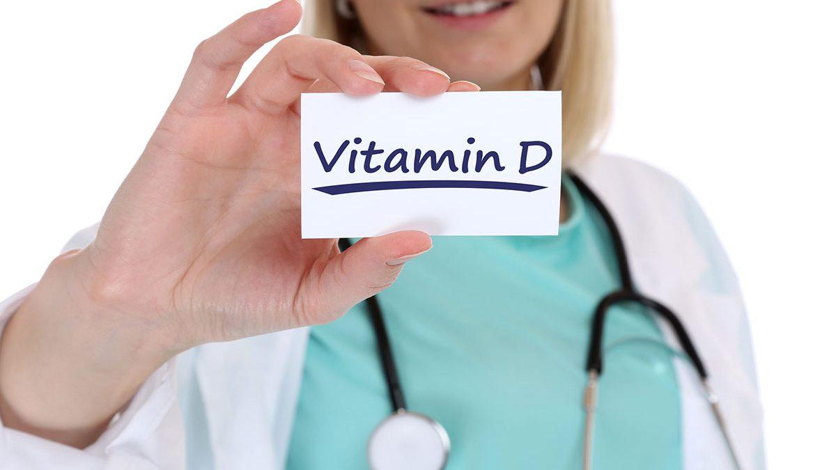 ما هي أهم مصادر فيتامين د
