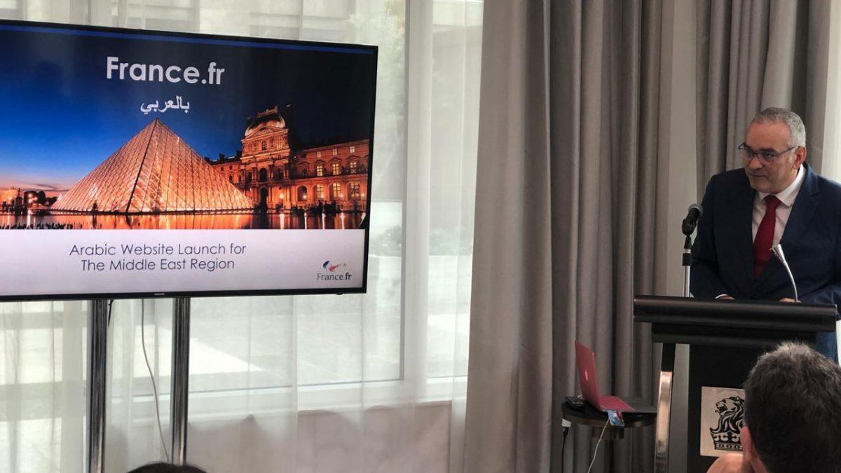 جسر للتواصل بين الثقافات  فرنسا تطلق موقعاً إلكترونياً باللغة العربية