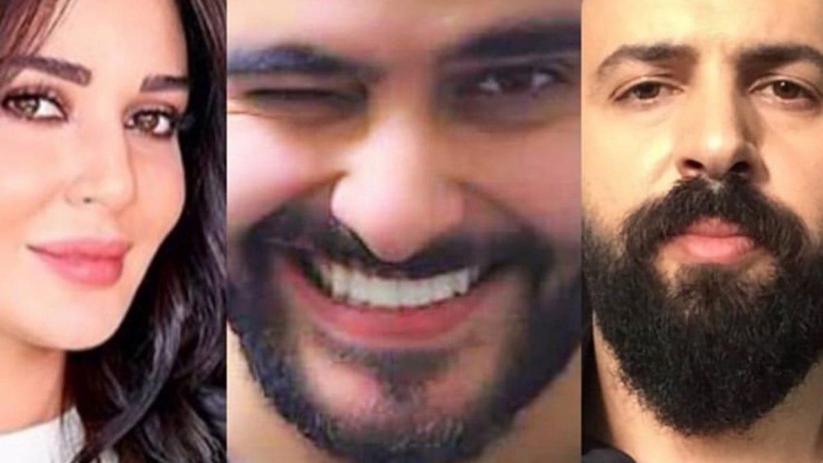 أزمة ثقة .. أغنية الهيبة الجديدة وتيم وسيرين أبطال الفديو كليب